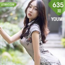 YOUMI 尤蜜荟 Vol.635  浪漫旗袍 玥儿玥er