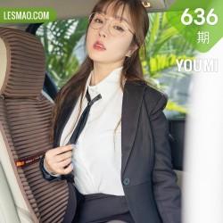 YOUMI 尤蜜荟 Vol.636  动感车拍 王雨纯 三亚旅拍2