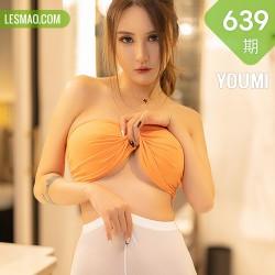 YOUMI 尤蜜荟 Vol.639  紧身裤湿身 Emily顾奈奈 澳门旅拍