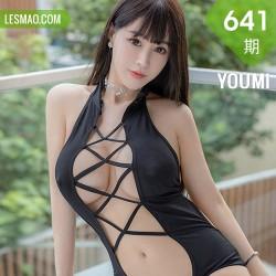 YOUMI 尤蜜荟 Vol.641  室外浴缸 朱可儿Flower 三亚旅拍11