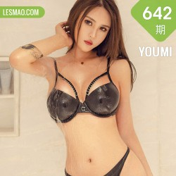 YOUMI 尤蜜荟 Vol.642  情趣蝙蝠侠内衣 Emily顾奈奈 澳门旅拍3
