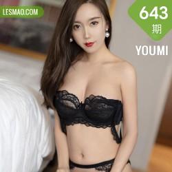 YOUMI 尤蜜荟 Vol.643 镂空内衣 艾静香 澳门旅拍33