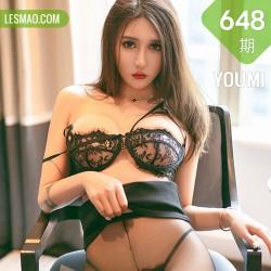 YOUMI 尤蜜荟 Vol.648  镂空服饰 Emily顾奈奈 澳门旅拍