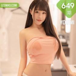 YOUMI 尤蜜荟 Vol.649  粉色服饰 朱可儿Flower 澳门旅拍 33