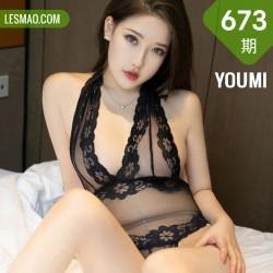 YOUMI 尤蜜荟 Vol.673 魅惑连体衣 小海臀Rena 性感写真333