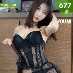 YOUMI 尤蜜荟 Vol.677  雪白肌肤 玥儿玥er 桂林旅拍写真11