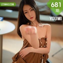 YOUMI 尤蜜荟 Vol.681  素衣裹身 熊小诺 阳朔旅1