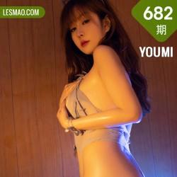 YOUMI 尤蜜荟 Vol.682  抹油情迷色彩视觉 王雨纯 阳朔旅拍11