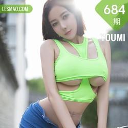 YOUMI 尤蜜荟 Vol.684  超A牛仔裤 果儿Victoria 阳朔旅拍22