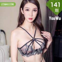 YouWu 尤物馆 Vol.141 李宓儿 洗衣房诱惑