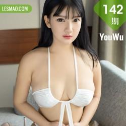 YouWu 尤物馆 Vol.142 小尤奈性感内衣写真