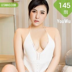 YouWu 尤物馆 Vol.145 伊诺 丰胸肥臀乳贴