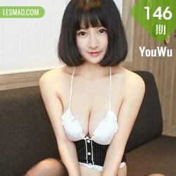 YouWu 尤物馆 Vol.146 小探戈 美女制服写真