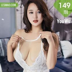 YouWu 尤物馆 Vol.149 潘琳琳ber 爆乳连体衣