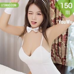 YouWu 尤物馆 Vol.150 性感兔女郎 Luffy菲菲