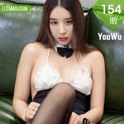 YouWu 尤物馆 Vol.154 筱慧御姐黑丝美腿写真