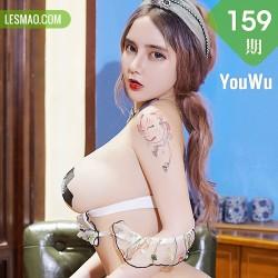 YouWu 尤物馆 Vol.159 温心怡性感乳贴情趣制服写真