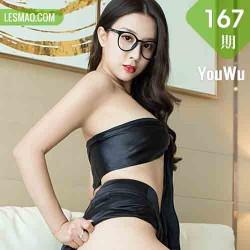 YouWu 尤物馆 Vol.167 御姐美腿翘臀 筱慧 性感写真