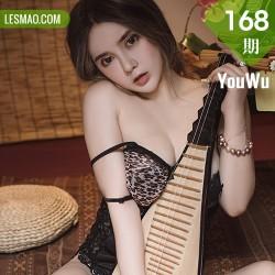 YouWu 尤物馆 Vol.168 丰乳肥臀熟女韵味 温心怡 性感情趣制服写真