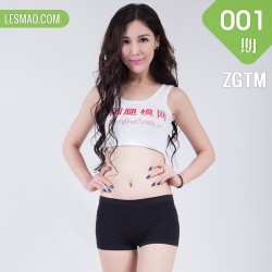 ZGTM 中国腿模 No.001 张嘉琪