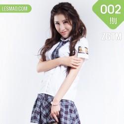 ZGTM 中国腿模 No.002 史文可