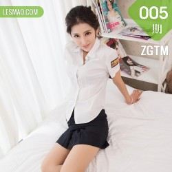 ZGTM 中国腿模 No.005 史文可